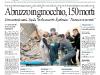 La Repubblica Martedi 7/04/2009