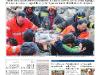 La Stampa Martedì 7/04/2009