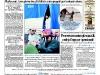 Il Messaggero nazionale Giovedì 9/04/2009