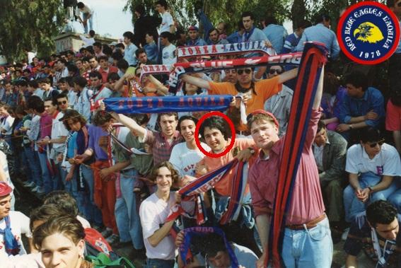 Nicola Mezzacappa anno 1992