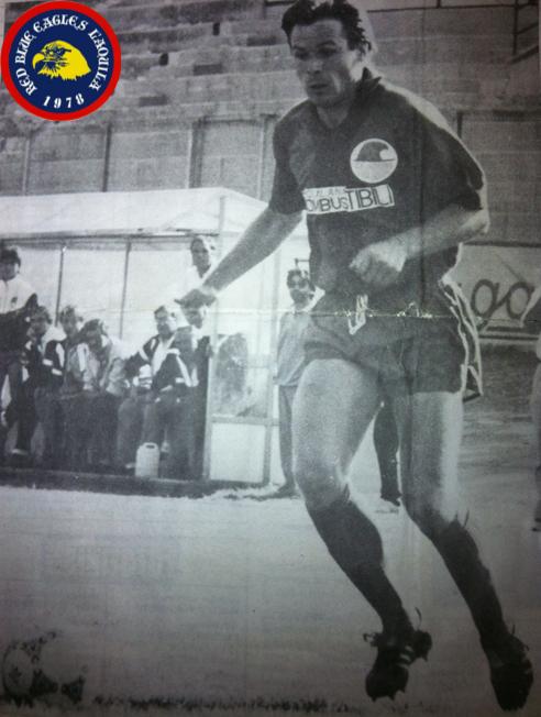 Ahikic in una foto dell\'epoca 1987
