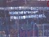 Viterbese-L'Aquila 2002/2003 I giornalisti hanno comandato, ordini eseguiti ultras diffidati!